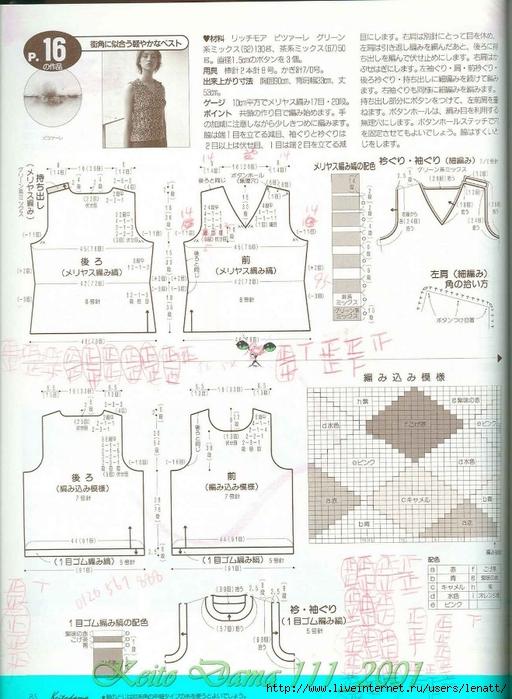 Keito Dama 111_2001 070 (512x700, 283Kb)