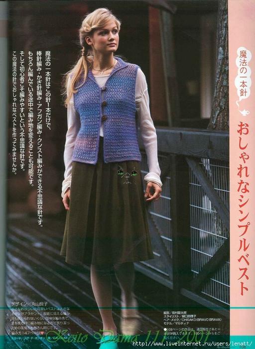 Keito Dama 111_2001 089 (512x700, 315Kb)