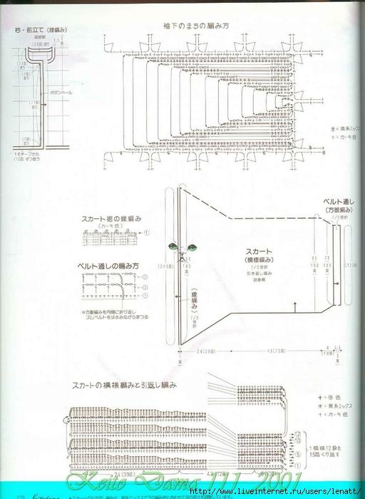 Keito Dama 111_2001 107 (512x700, 207Kb)
