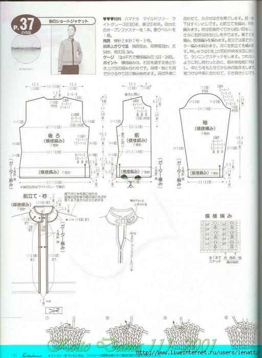 Keito Dama 111_2001 109 (512x700, 234Kb)