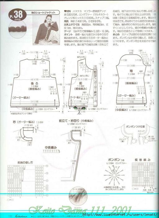 Keito Dama 111_2001 111 (512x700, 242Kb)