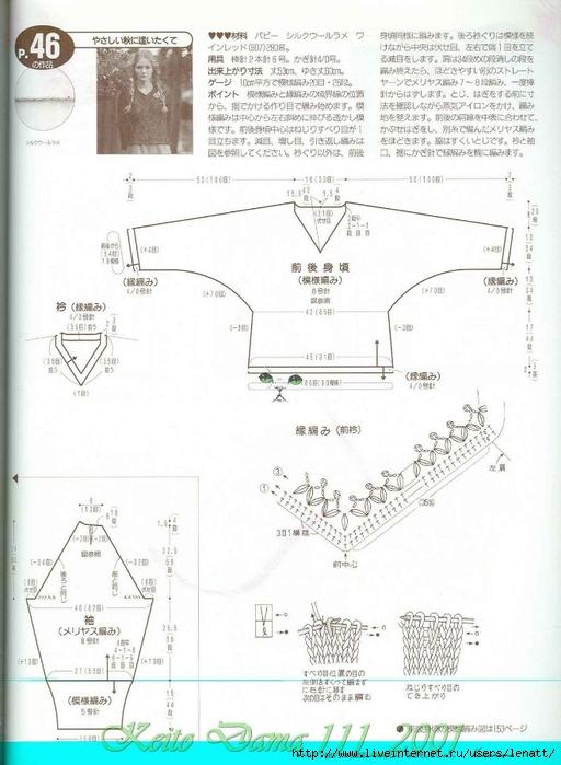 Keito Dama 111_2001 118 (512x700, 218Kb)