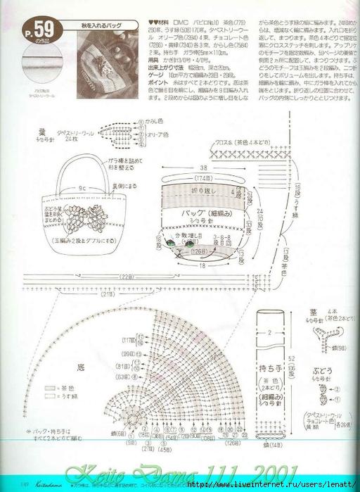 Keito Dama 111_2001 127 (512x700, 251Kb)