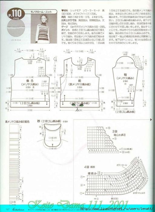 Keito Dama 111_2001 145 (512x700, 246Kb)