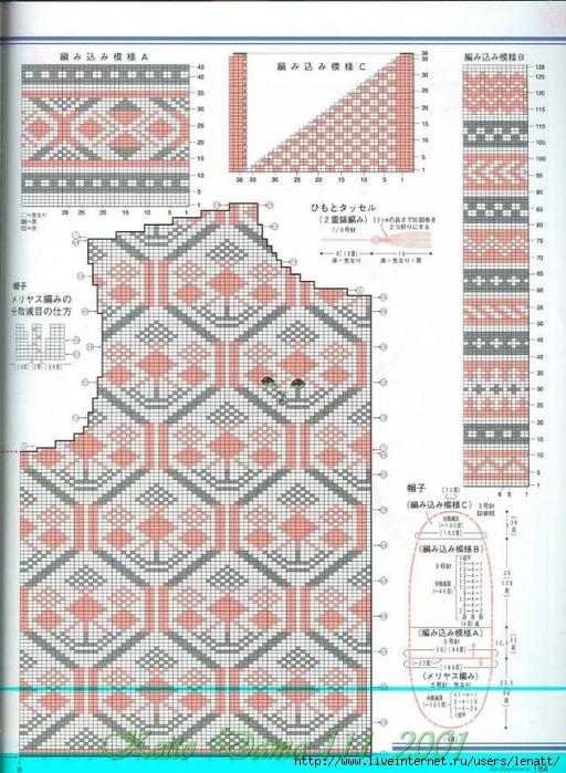 Keito Dama 111_2001 157 (512x700, 328Kb)