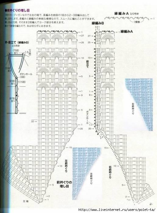 жи4 (515x700, 177Kb)