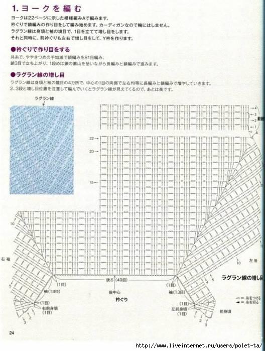 жи5 (528x700, 196Kb)