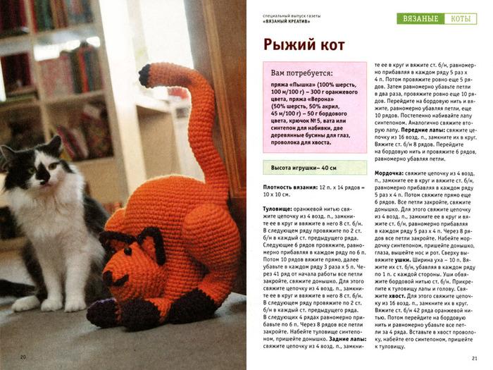 Картинки: Ромашка - вязание цветов крючком, описание и фото / Шитье (Картинки) в Кызыле