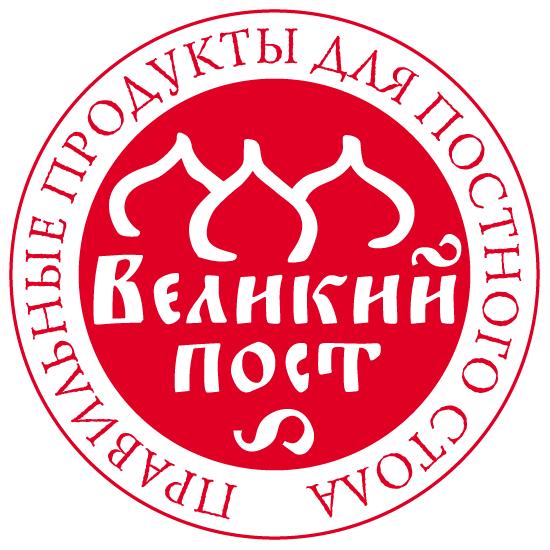 пост великий пост логотип знак на продуктах постный продукт можно употреблять в пост рекомендовано (550x550, 21Kb)