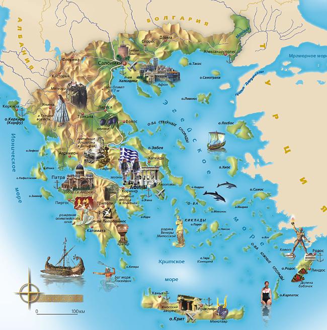 Греция- (650x657, 278Kb)