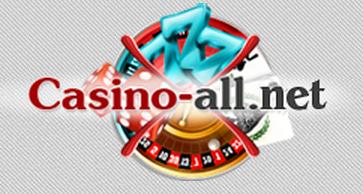 3676705_kazino (363x194, 120Kb)