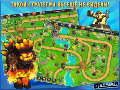 Бесплатная игра Zombie crack для iPhone, iPad и iPod. . На cкачать Зомби у