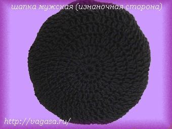 http://vagasa.ru/ шапки вязаные /5156954_iznanka_2_1_ (340x255, 36Kb)