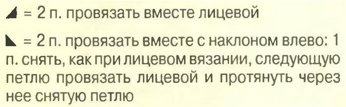 b44a51213924 (700x217, 32Kb)