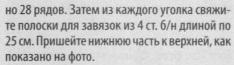 trikini3 (234x65, 9Kb)