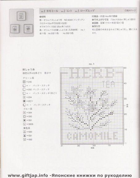 0_6d827_7b13a89c_XL (454x576, 45Kb)