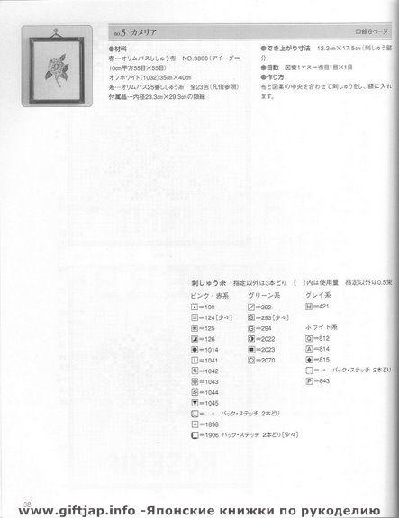 0_6d829_62e12f2c_XL (443x576, 34Kb)