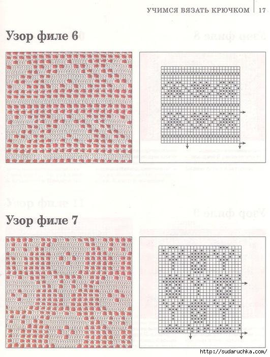 .ъ16 (531x700, 279Kb)