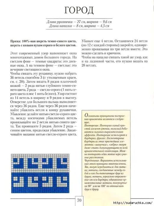 .ю65 (521x700, 207Kb)