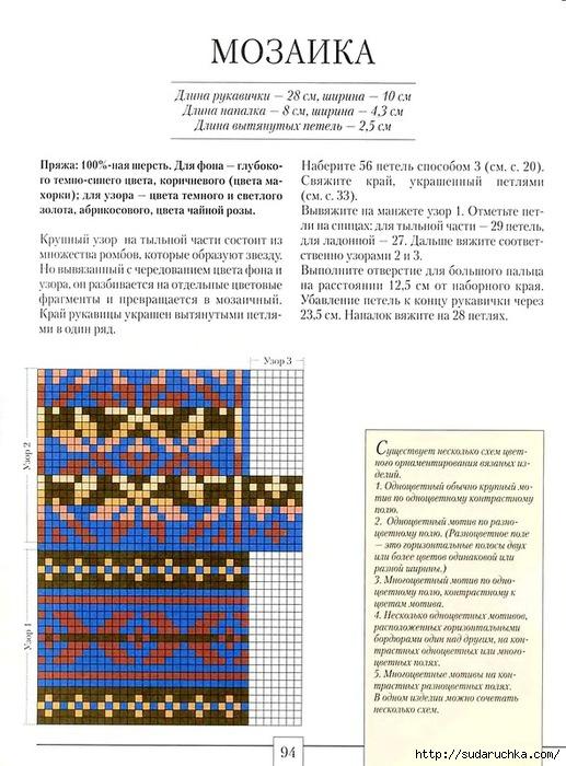 .ю89 (517x700, 243Kb)