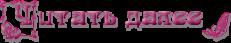 5230940_4maf_ru_pisec_2013_03_23_172639 (231x43, 25Kb)