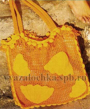 Сетчатая пляжная сумка крючком.