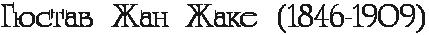 RgUstavPRZanPRZakePIG51846IF81909IG6 (429x35, 5Kb)