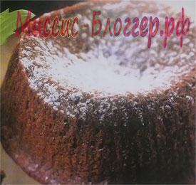 пудинг шоколадный/4685888_1 (275x260, 23Kb)