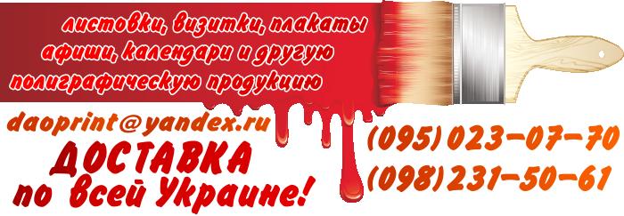 Сделаем _макет_и_напечатаем_7-2 (700x243, 155Kb)
