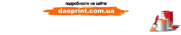 Сделаем _макет_и_напечатаем_сайт (700x138, 20Kb)
