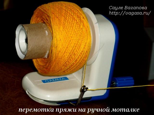 http://vagasa.ru/  /5156954_pryaja (640x480, 98Kb)/5156954_gotovii_motok (640x480, 81Kb)