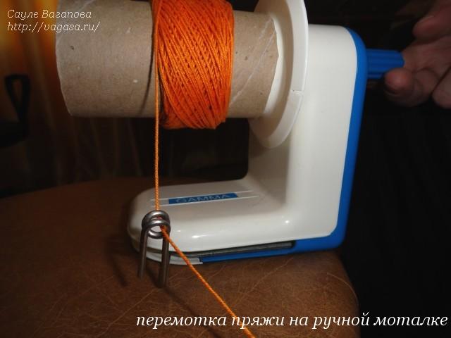 http://vagasa.ru//5156954_nachalo_motka (640x480, 68Kb)