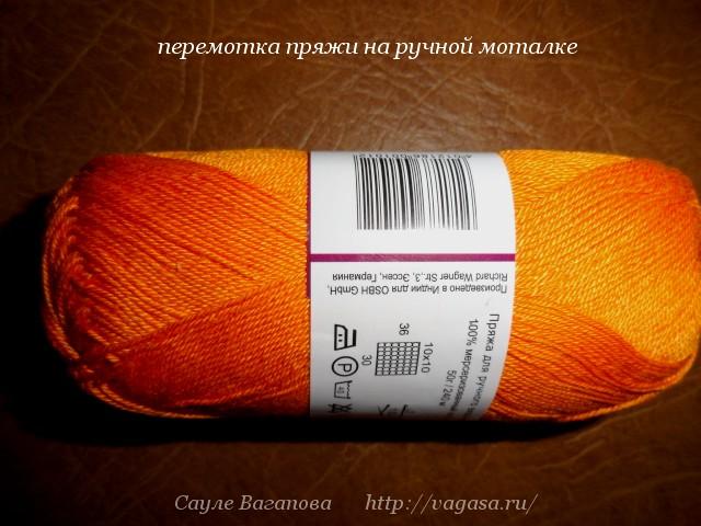 http://vagasa.ru//5156954_pryaja (640x480, 98Kb)