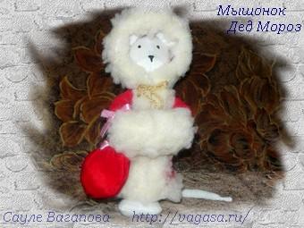 http://vagasa.ru/ куклы тильды /5156954_anfas (340x255, 45Kb)