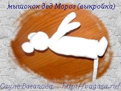 http://vagasa.ru/ игрушки своими руками/5156954_telo (240x180, 30Kb)