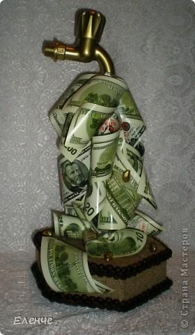 Чтобы деньги рекой лились
