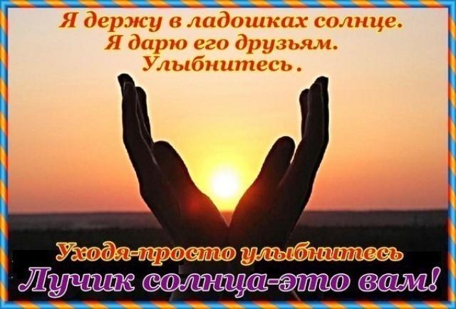 4877316_608361f (640x434, 91Kb)
