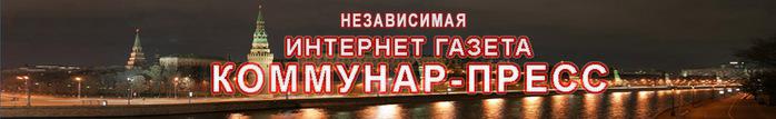 logo2 (700x107, 44Kb)