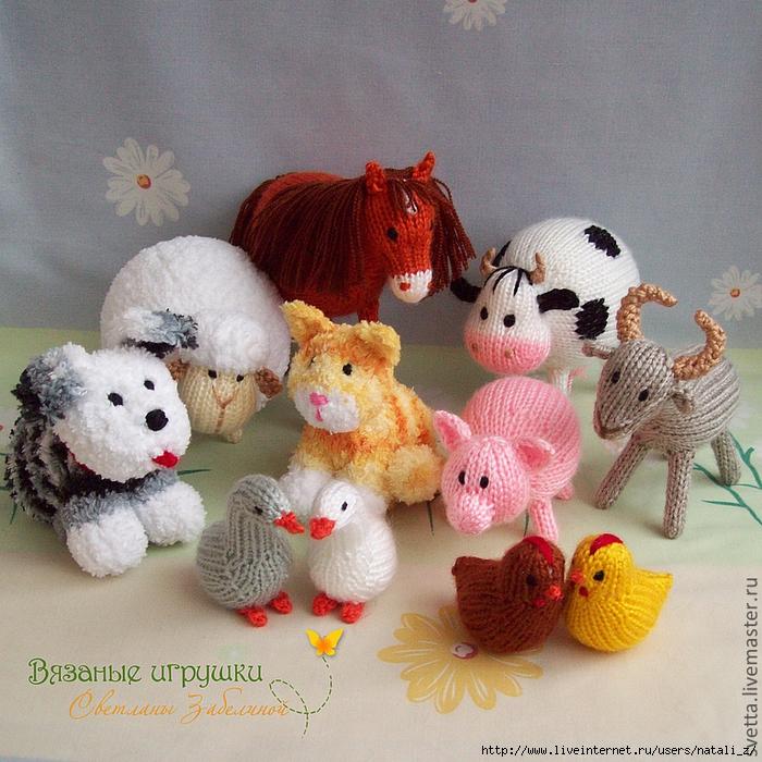 Вязание крючком животных игрушки