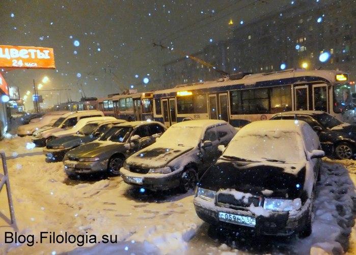 Машины в снегу/3241858_zima3 (700x502, 88Kb)