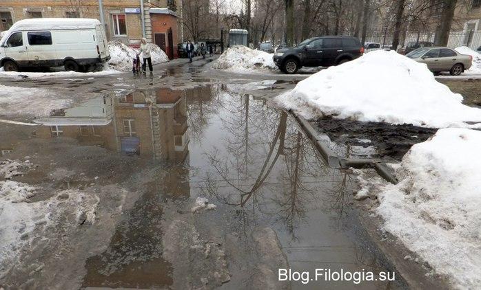 Зимние лужи. Безбарьерная среда в Москве/3241858_zima15 (700x422, 81Kb)