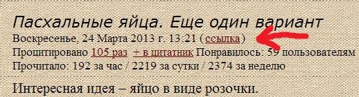 Безымянный (518x141, 57Kb)