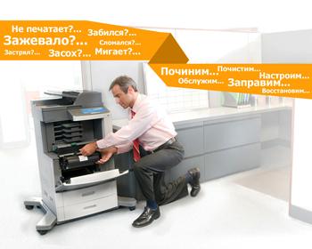 printer (350x280, 93Kb)