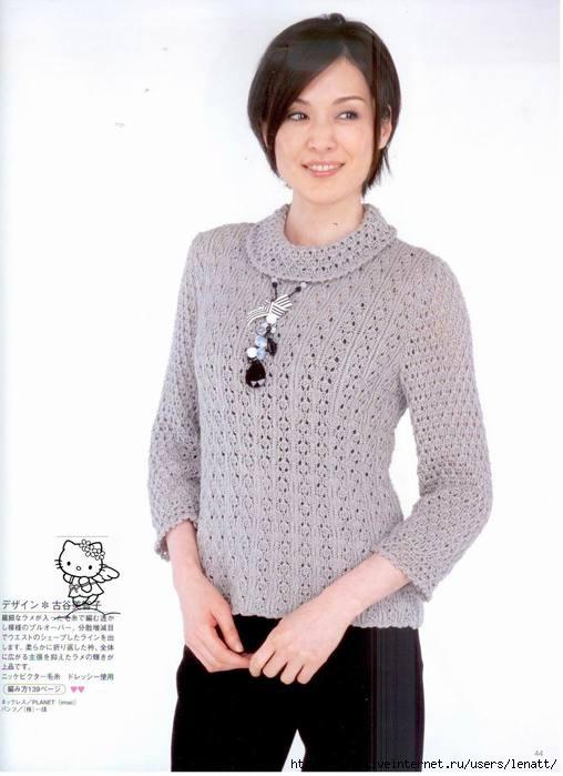 Пуловер Японские Модели
