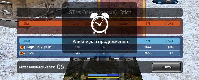 5016628_FOND_3 (641x260, 45Kb)