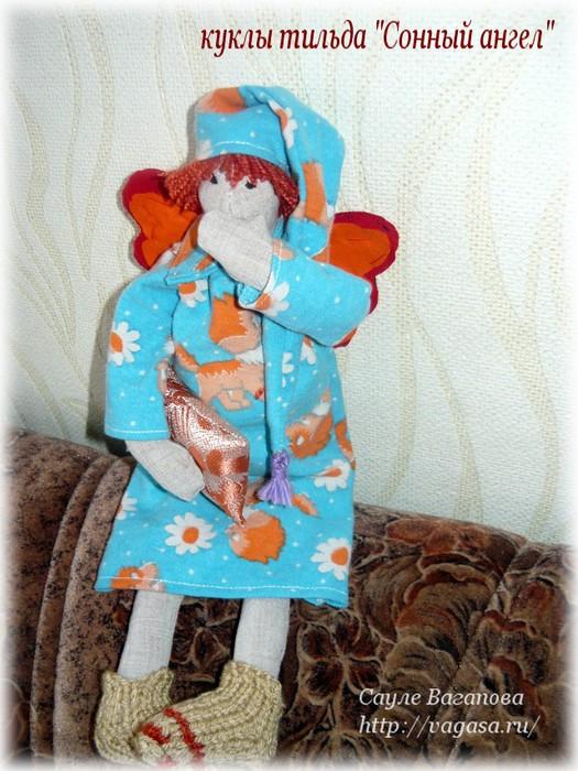 кукла тильда Сонный ангел /5156954_angel (525x700, 122Kb)