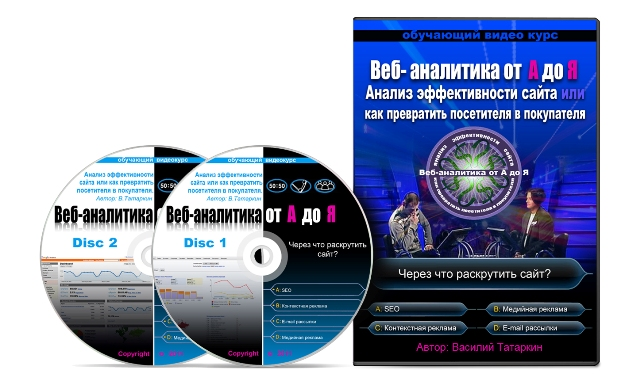 1366728869_vebanalitika (640x389, 158Kb)