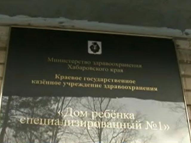 Оренбургская областная больница записаться на прием