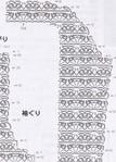 Превью Копия 6598141790494604492 (322x448, 52Kb)