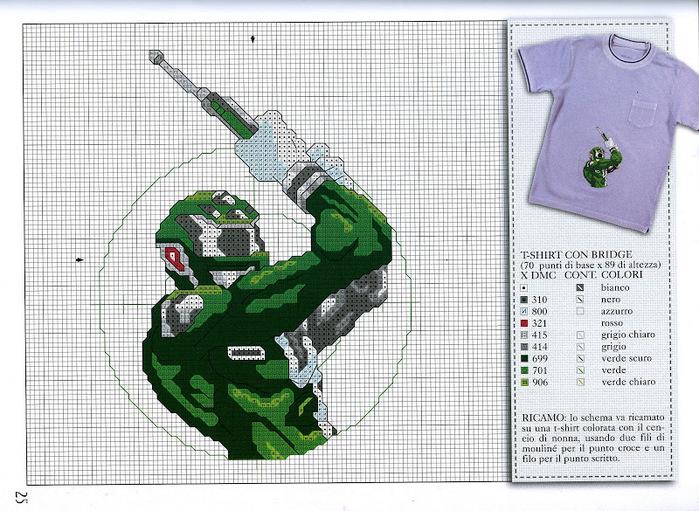 Вышивка для мальчиков - Power Rangers SPD (5) (700x511, 171Kb)